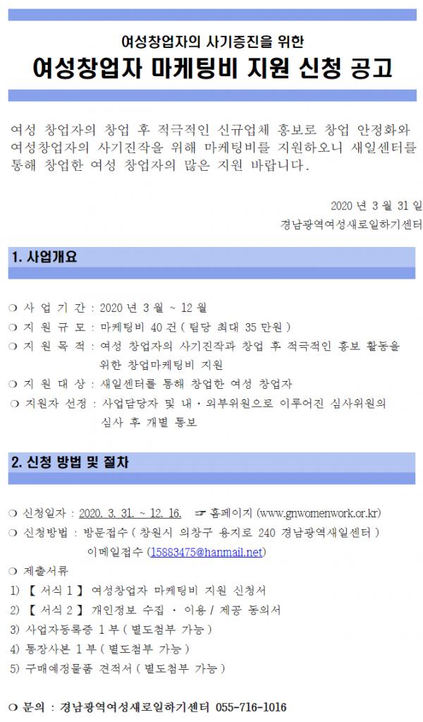 Screenshot_2020-04-16_at_09.16.50.png